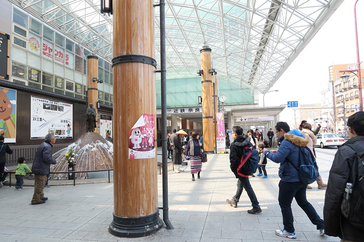 近鉄奈良駅前の噴水