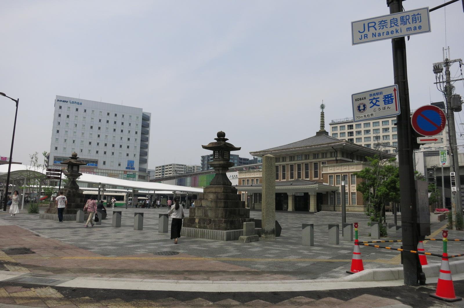 JR奈良駅が見えてきました。
