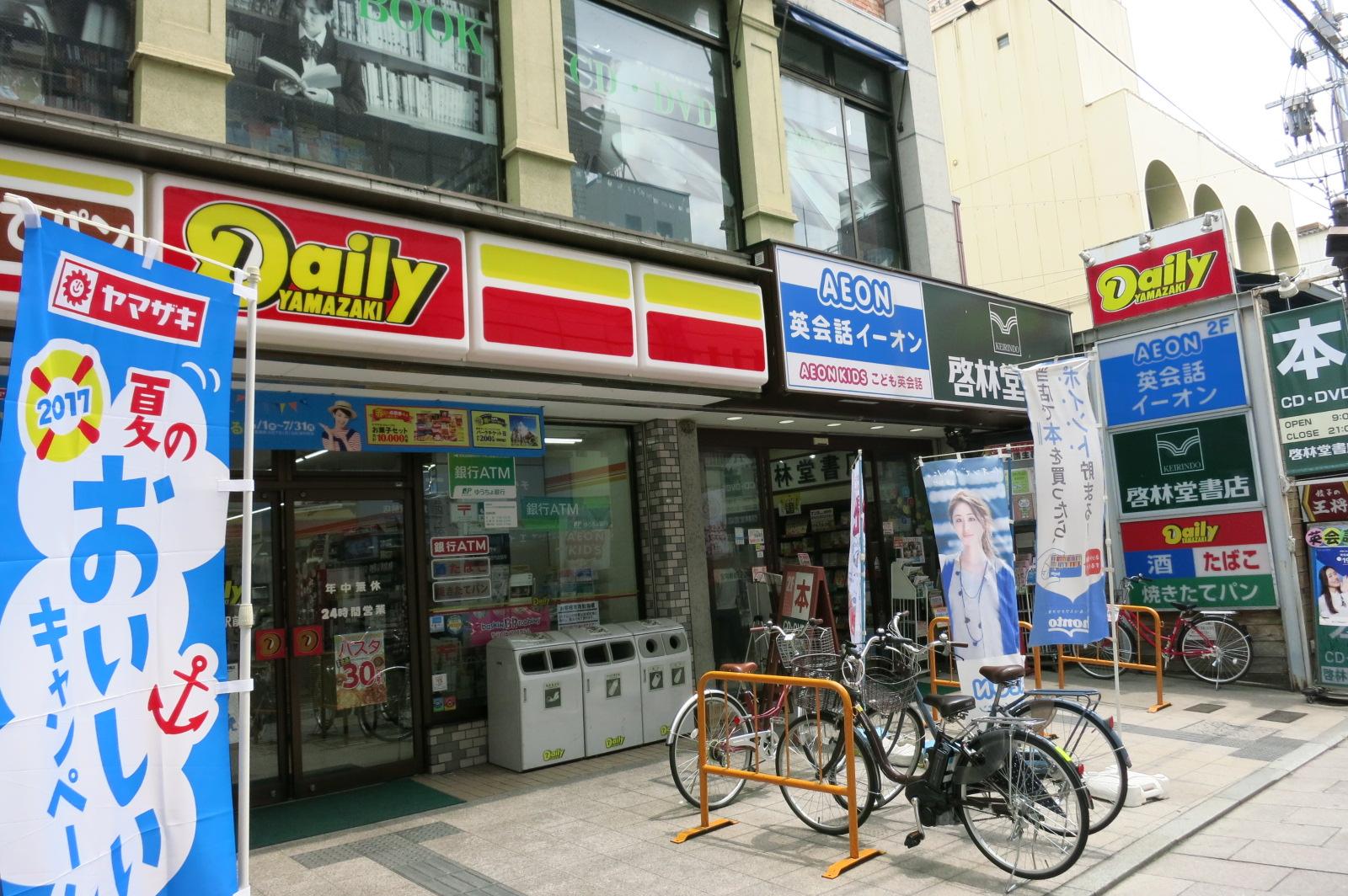 コンビニや本屋さん、銀行、スーパー、衣料品店など、地元の方がよく利用する商店街という印象です。