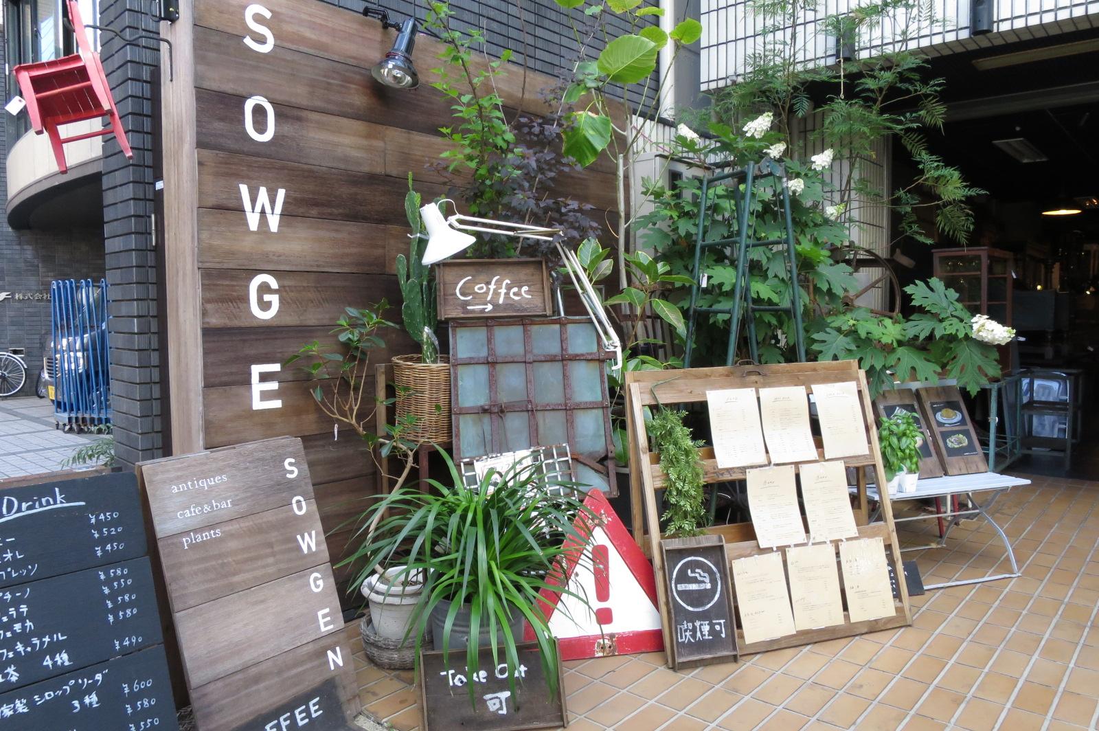 アンティーク雑貨を扱う「SOWGEN」。入口の観葉植物もいい雰囲気です。