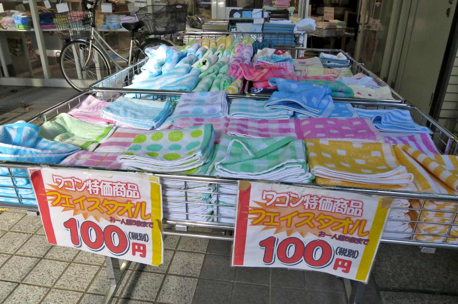 これからの季節に必需品のフェイスタオルが1枚100円!!!安いです。。。