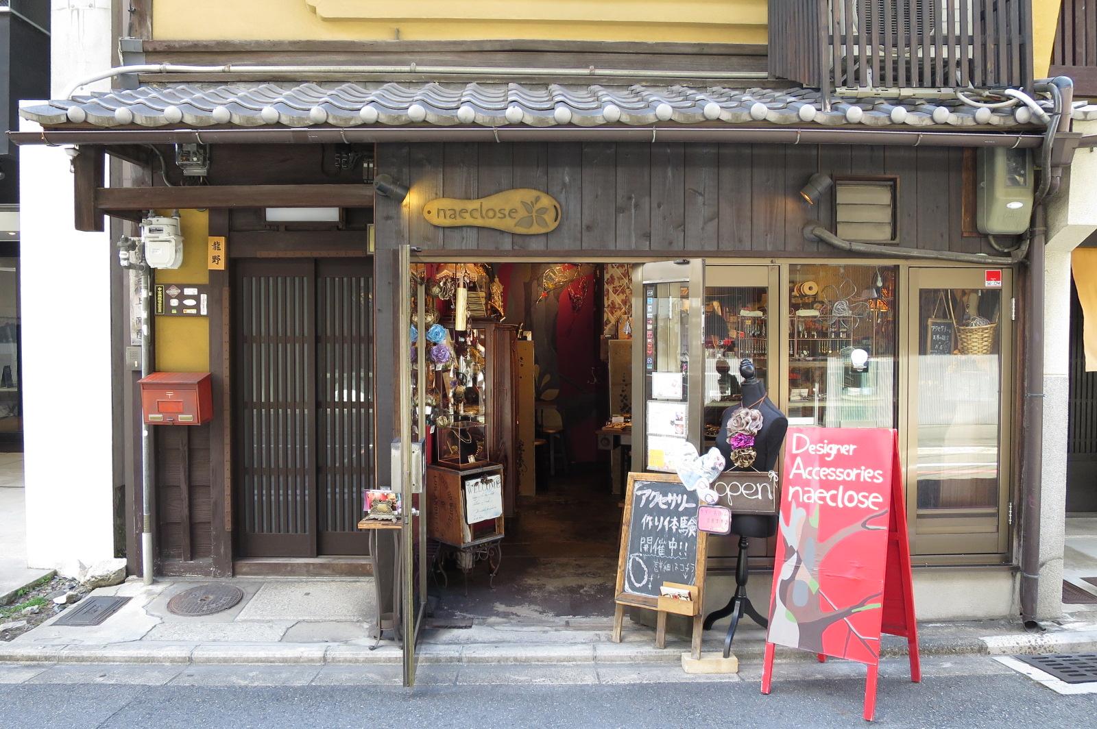 アートアクセサリー店「naeclose(ネイクローズ)」。すべてオリジナルのハンドメイドのお店。