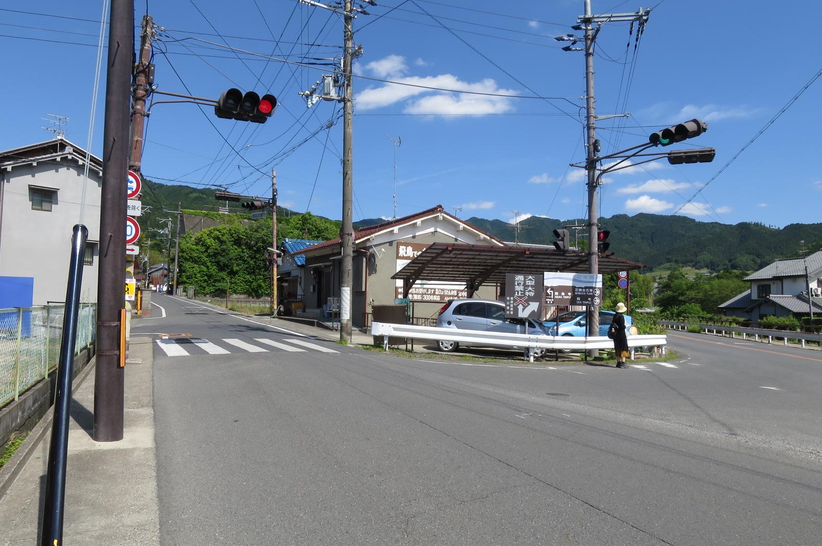 橘寺から県道155号線を東に歩くと信号が出てきます。飛鳥寺は左側の道を進みます。