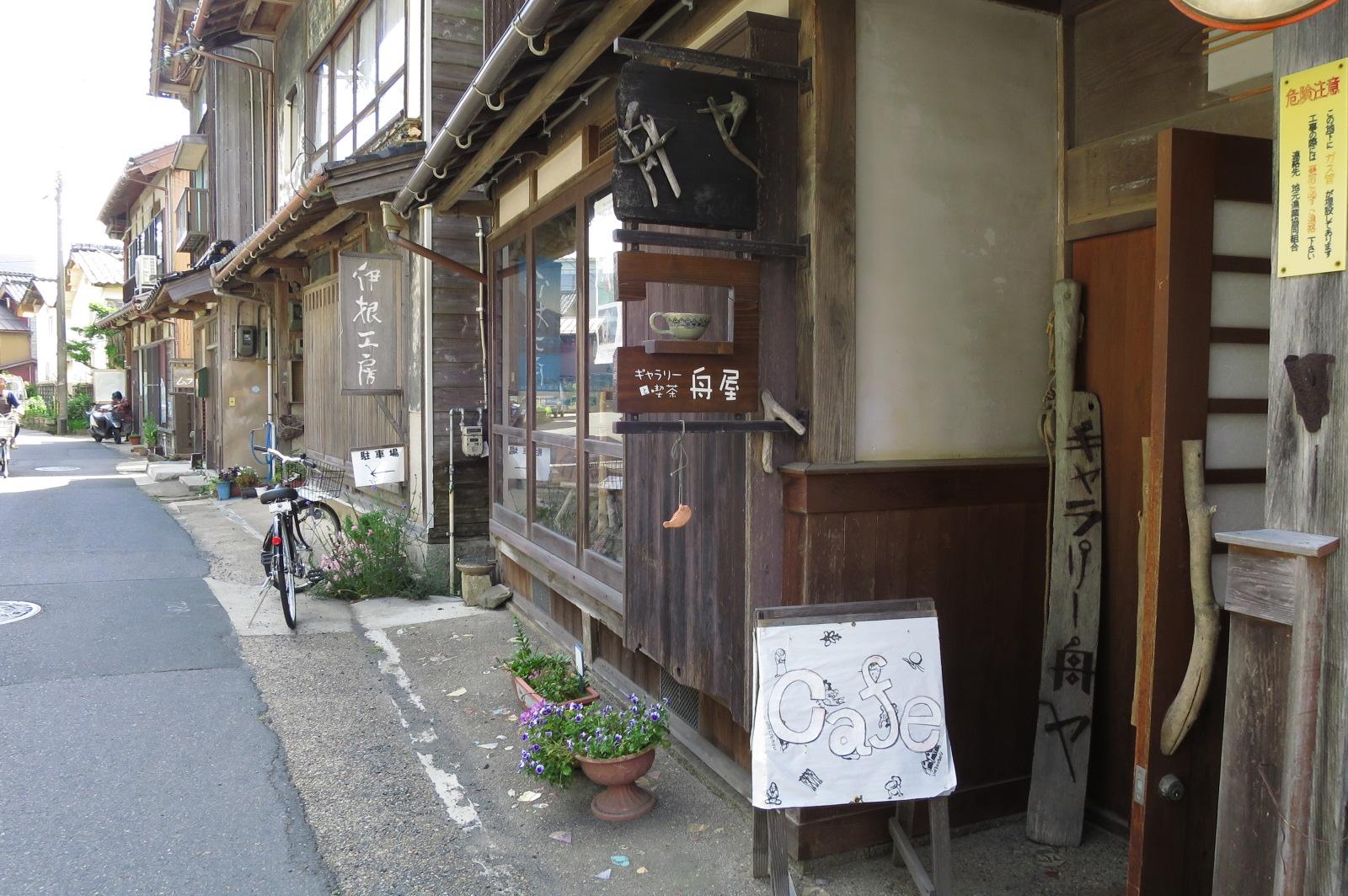 「ギャラリー舟屋」。オーナーの陶芸作品と絵が展示されています。カフェもありましたので・・・・・