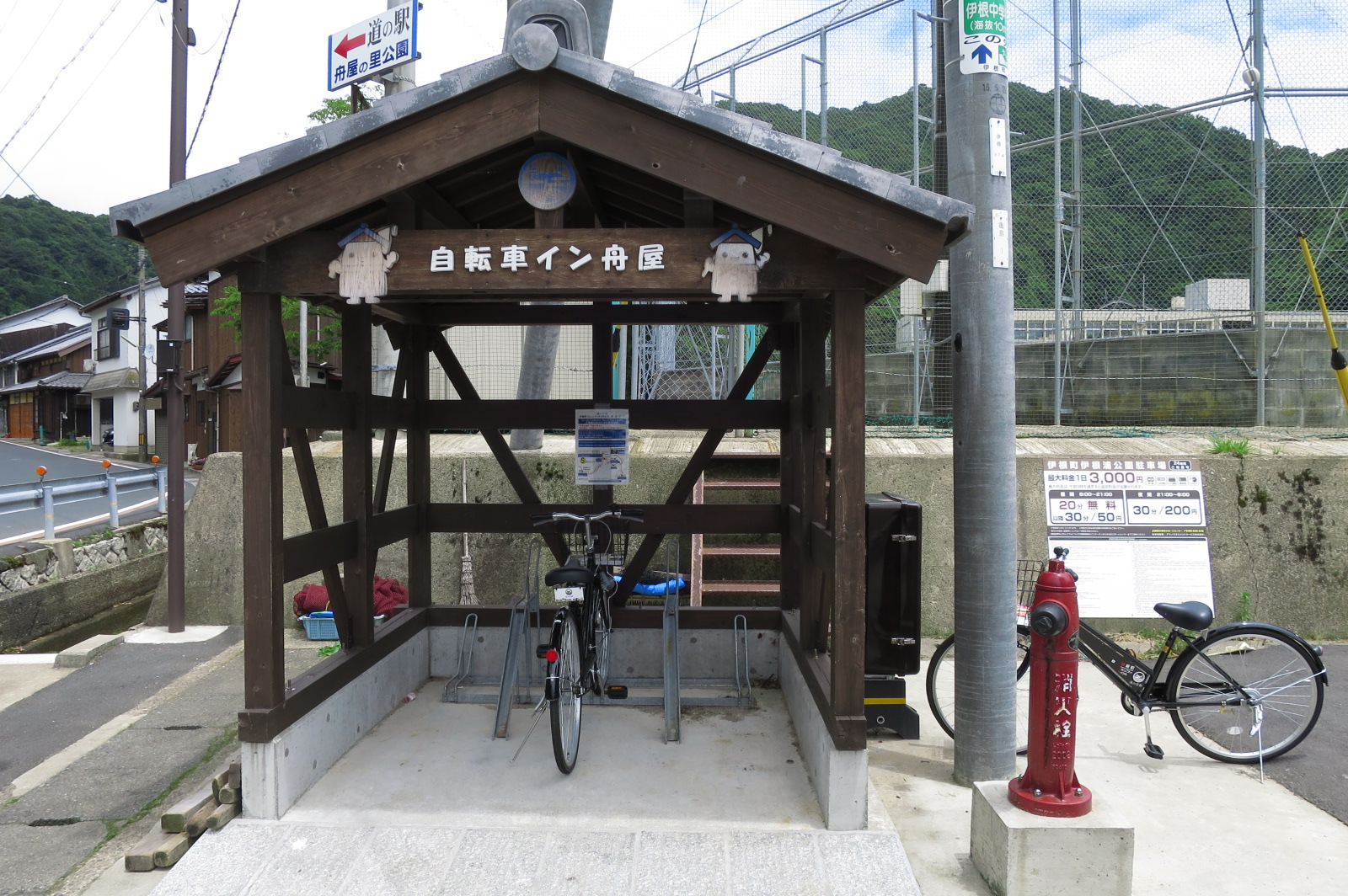 自転車の無料貸し出し所です。湾内にいくつか乗り捨てできるポイントがあり便利です!