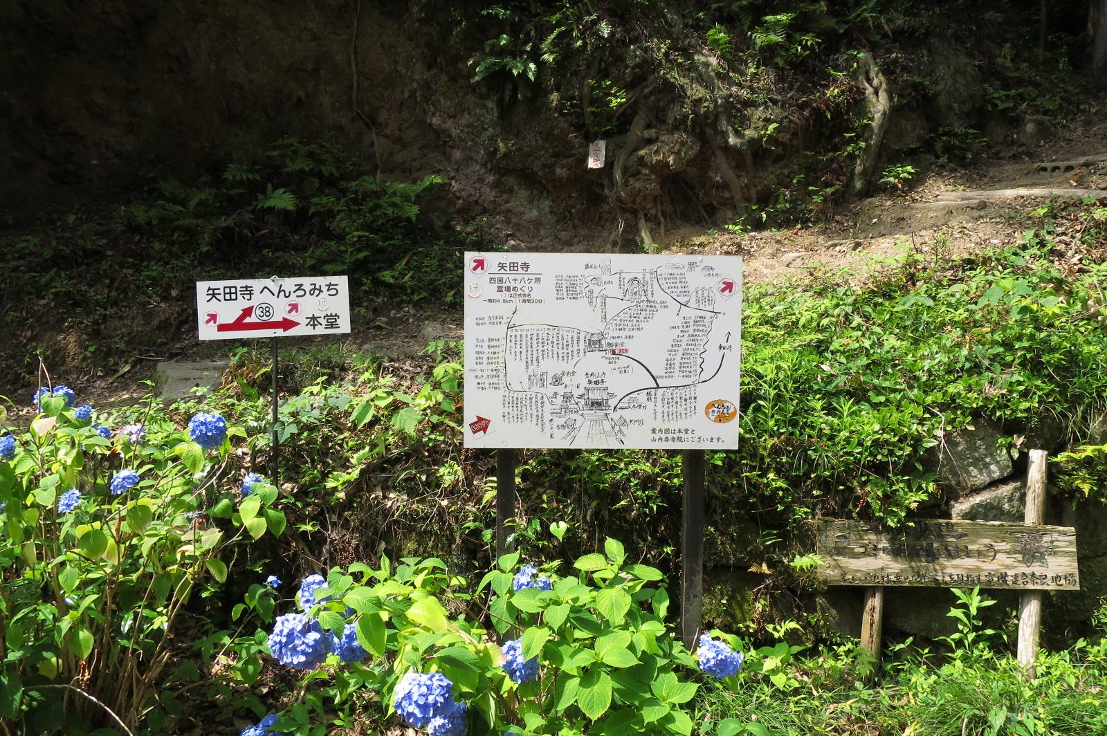 四国八十八ヶ所霊場めぐりもココから参加できます。