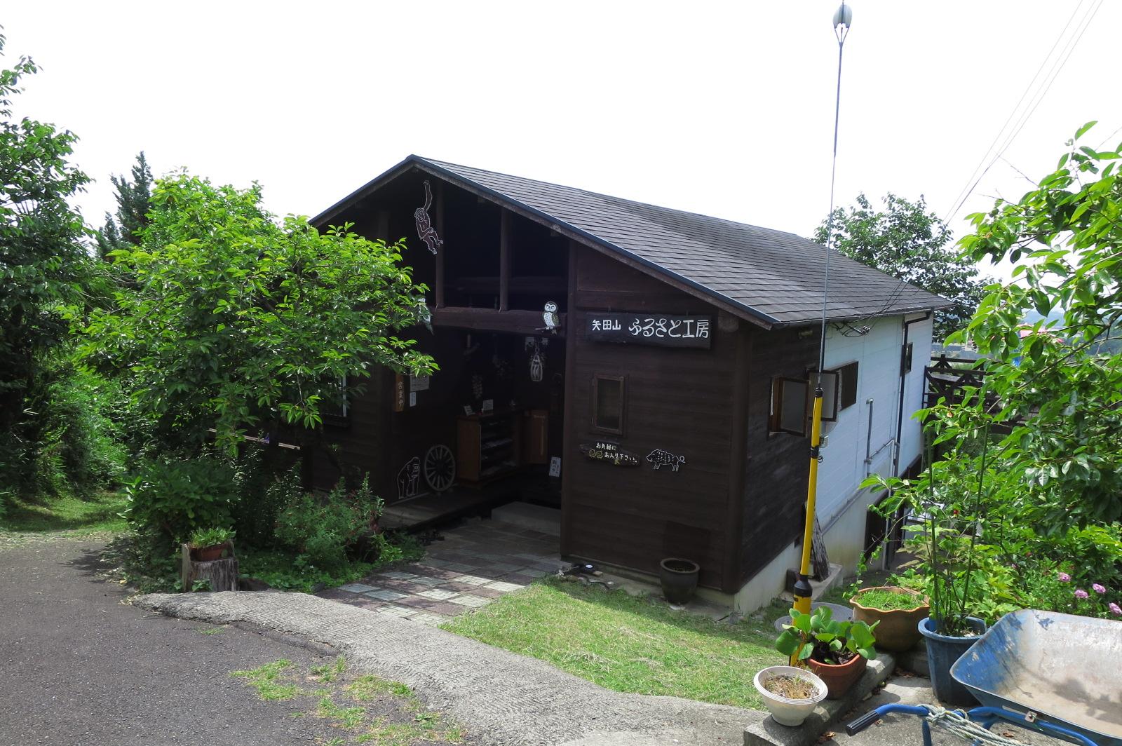 矢田寺に来たときに立ち寄っている「ふるさと工房」。