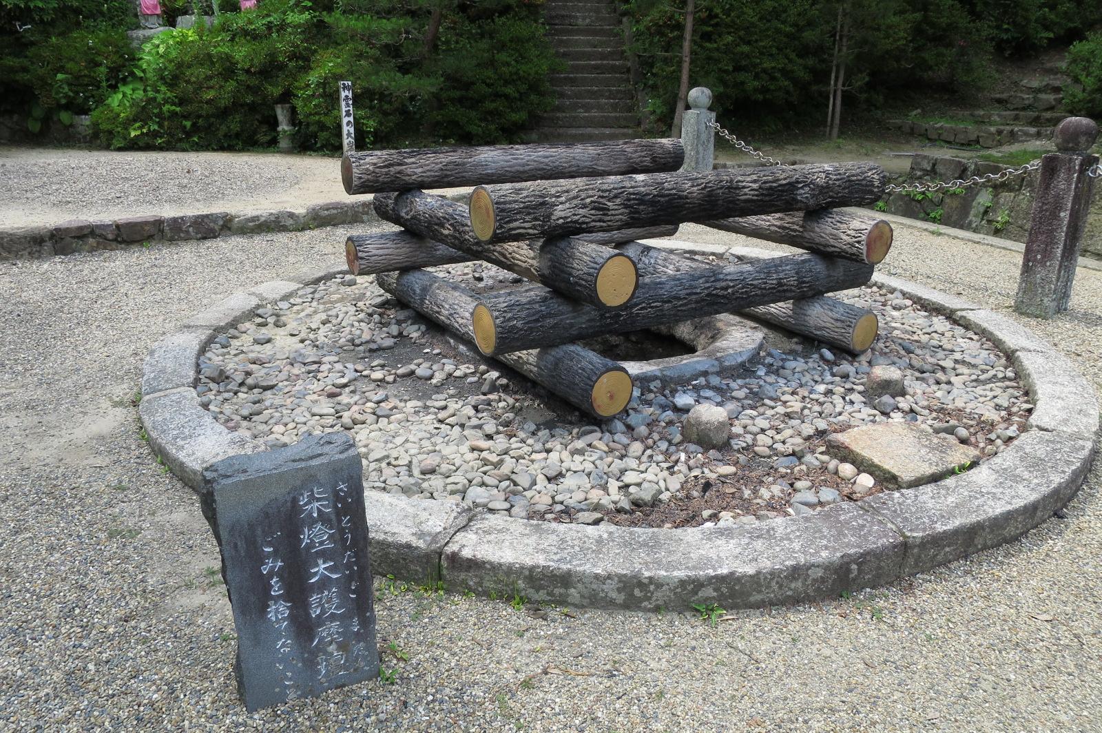 はつうま厄除大祭、初午厄除祭、柴燈大護摩の際にこの護摩壇が使用されます。