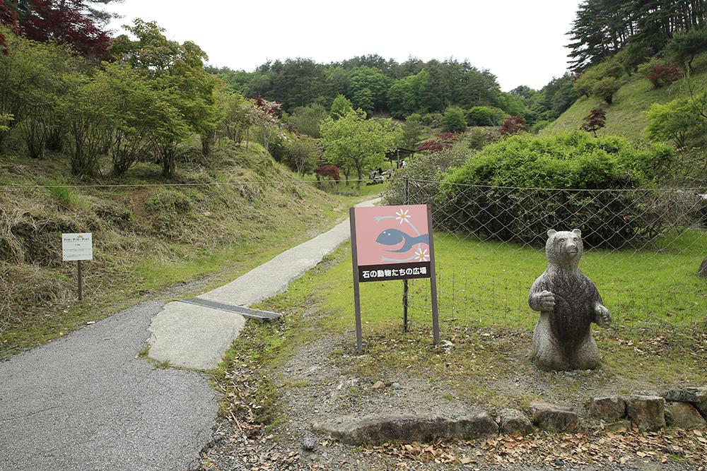 「石の動物たちの広場」です。奥には・・・。