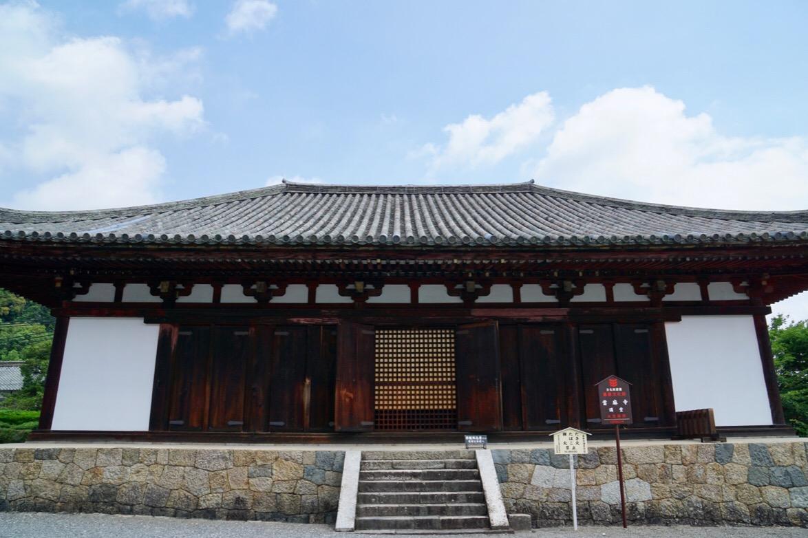 講堂。鎌倉時代のもの。
