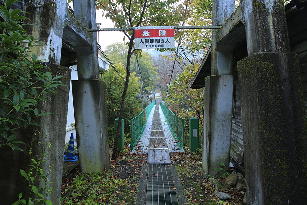 曲がるとすぐに橋があります。人員制限5人まで!