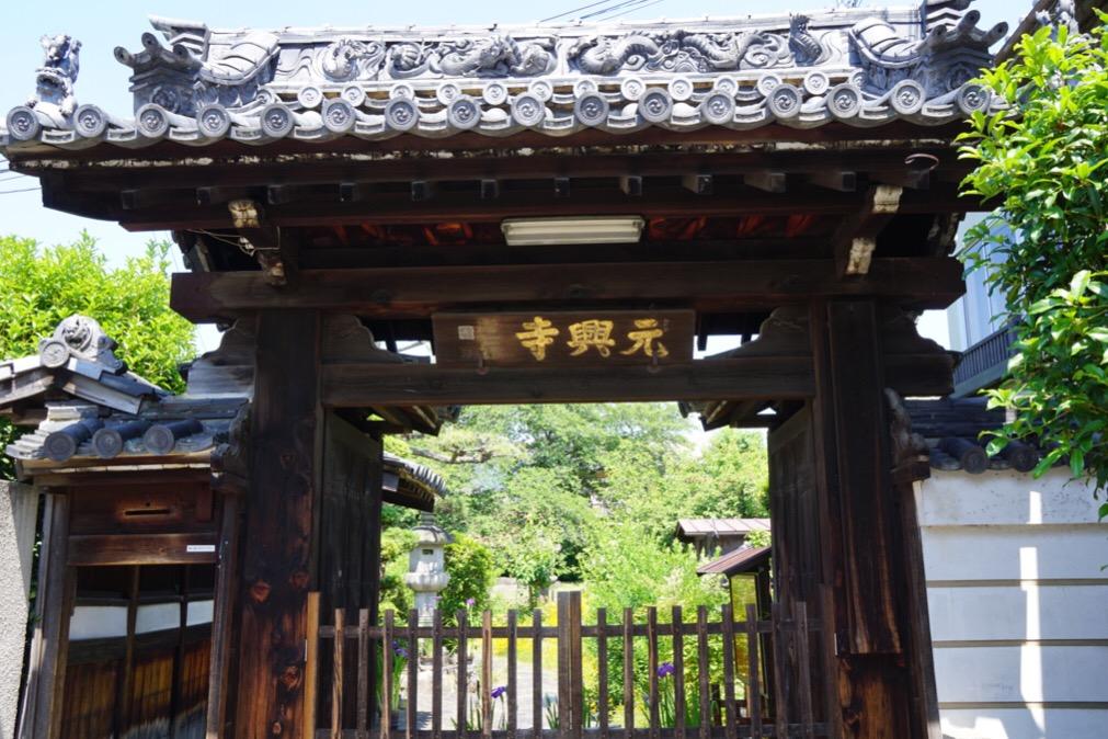 元興寺塔跡。