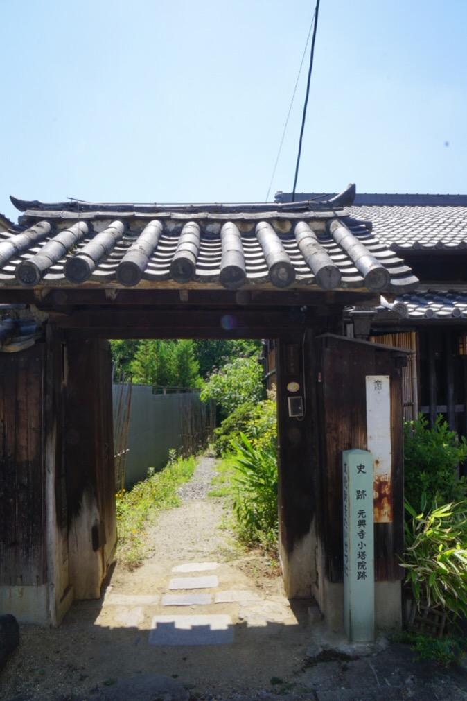 元興寺小塔院跡。