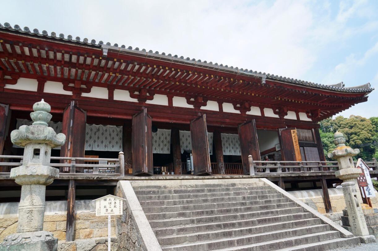 當麻寺本殿。