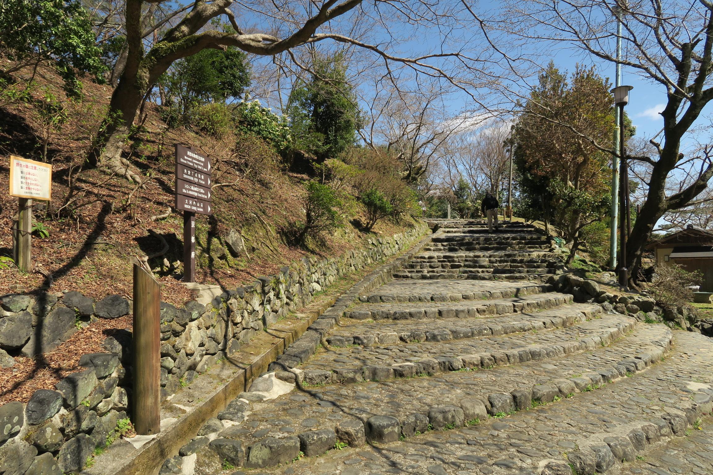 嵐山公園入口です。