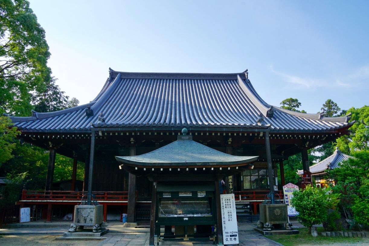 すぐ隣には久米神社があります。