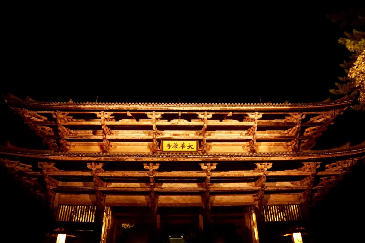 この日は東大寺エリアは燈花会を実施していなくて残念でした。