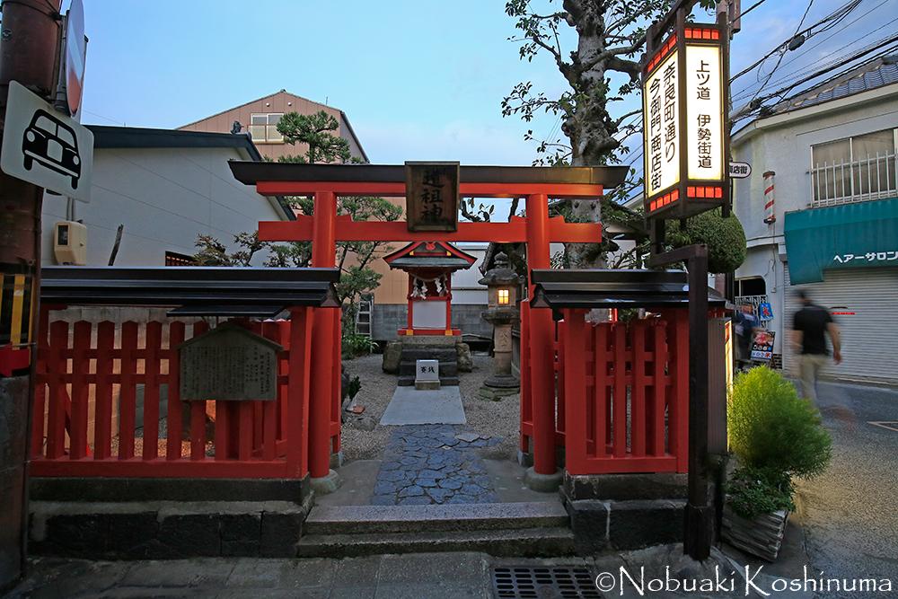 猿田彦神社。商売繁盛、良縁、安産の神として名高いとのこと。