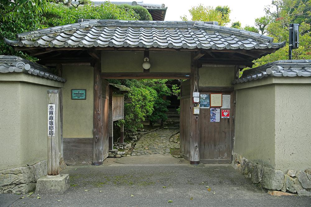 志賀直哉自身で設計したとされる旧居。昭和4年から9年間ほど住んだそうです。