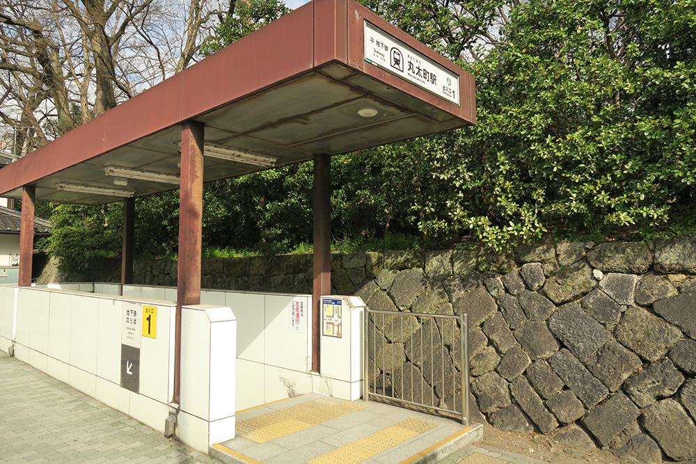 地下鉄丸太町駅からスタート!