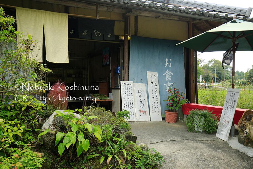 円成寺のお食事処。ちなみに満席でした。。。