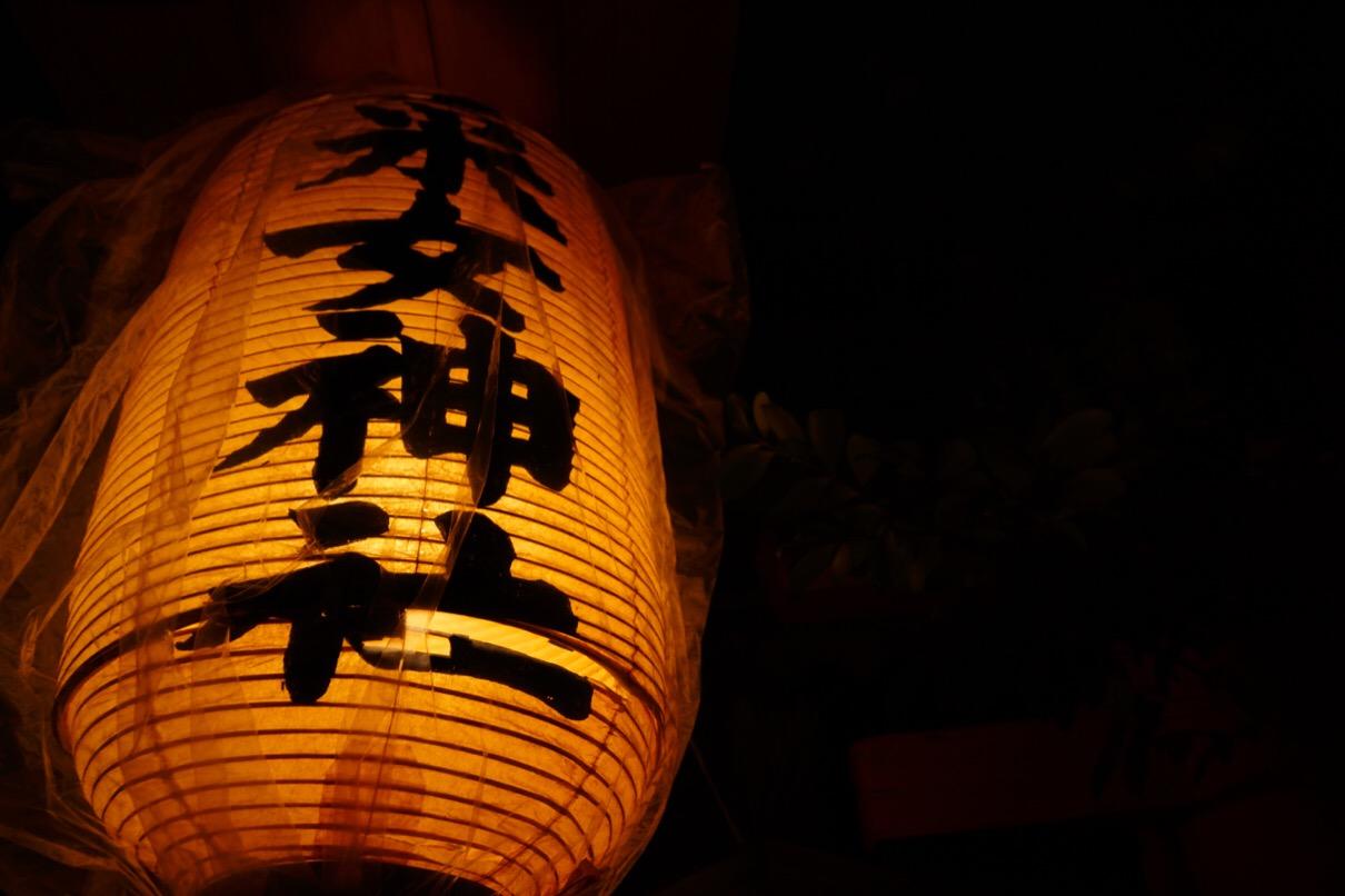 采女神社は普段はしまっていることも多く、初めて中に入りました。