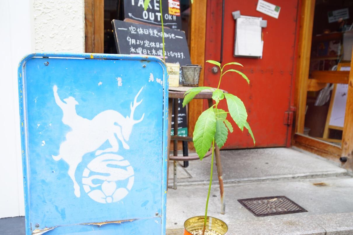 家紋はさくらの木、鹿は奈良の鹿をイメージしているそうです。