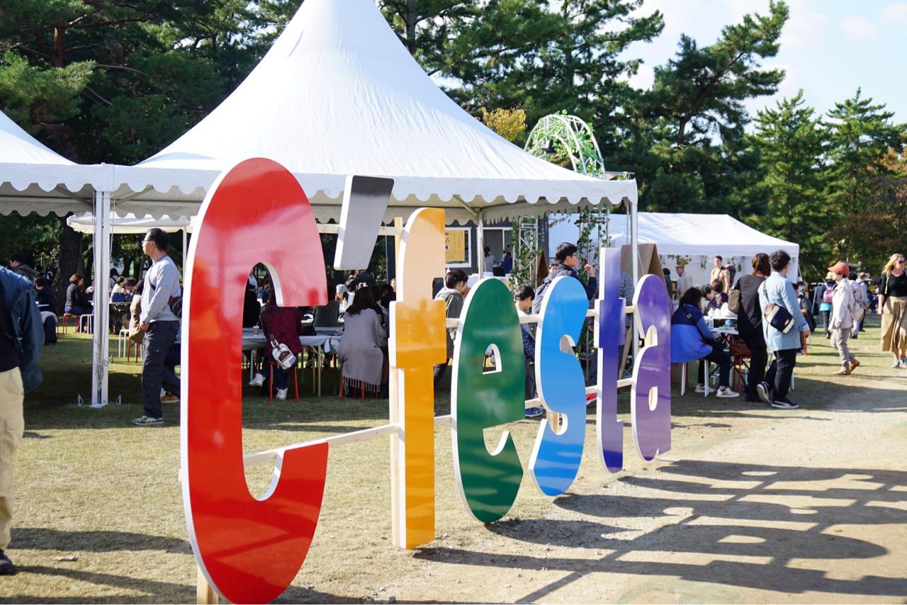 奈良公園では「シェフェスタin奈良」が開催されていました。