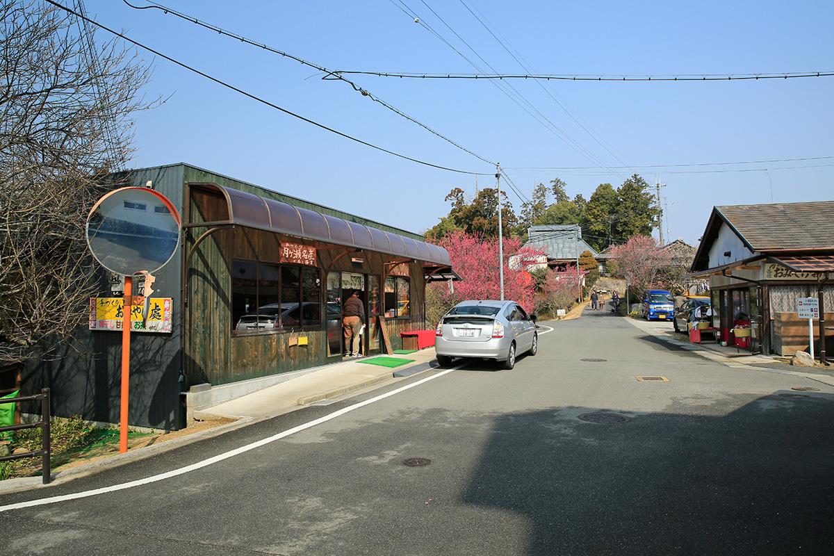 毎年寄っている寿楽園。ここに美味しいよもぎまんじゅうが売ってます!