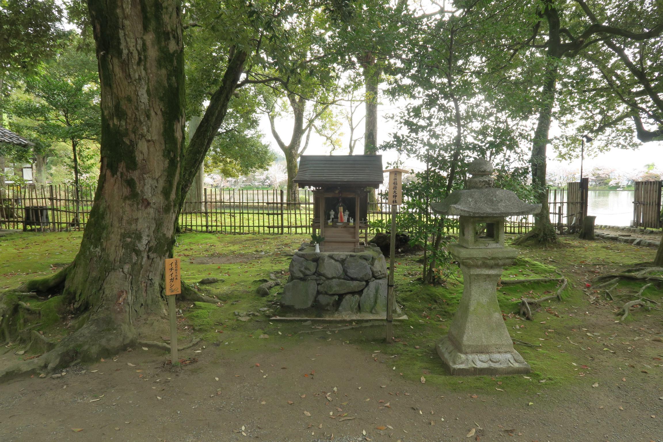 稲荷大神社。