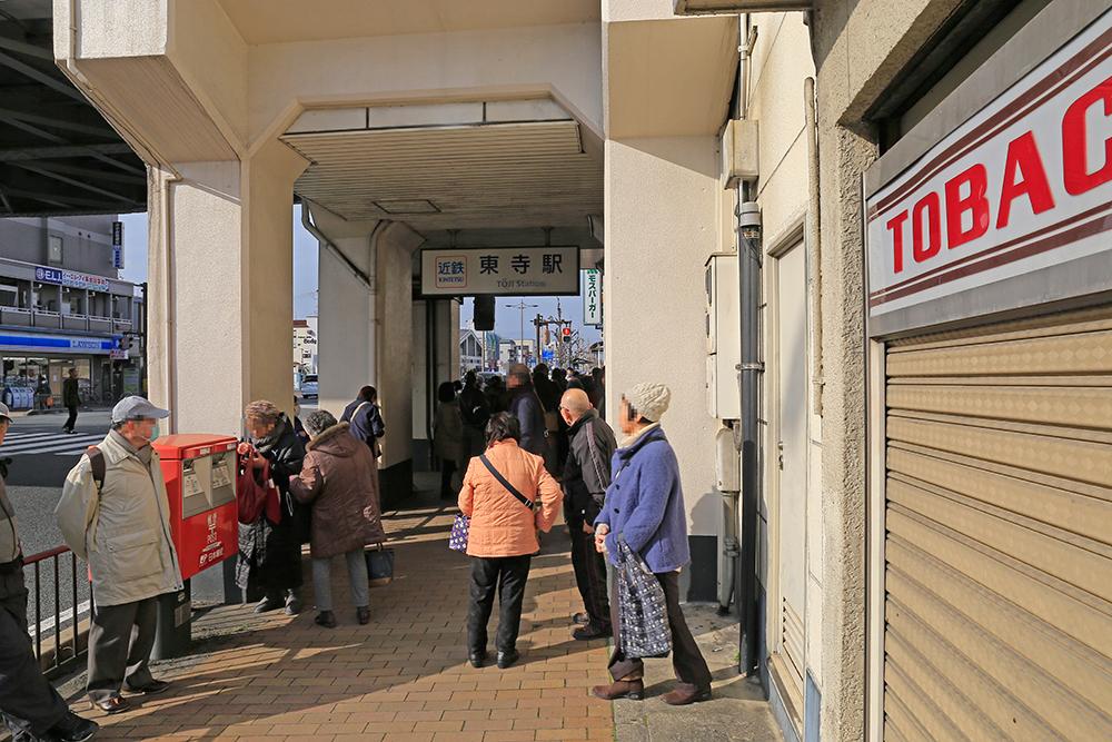 近鉄東寺駅前。毎月21日は東寺で弘法市(骨董市)が開催されています。