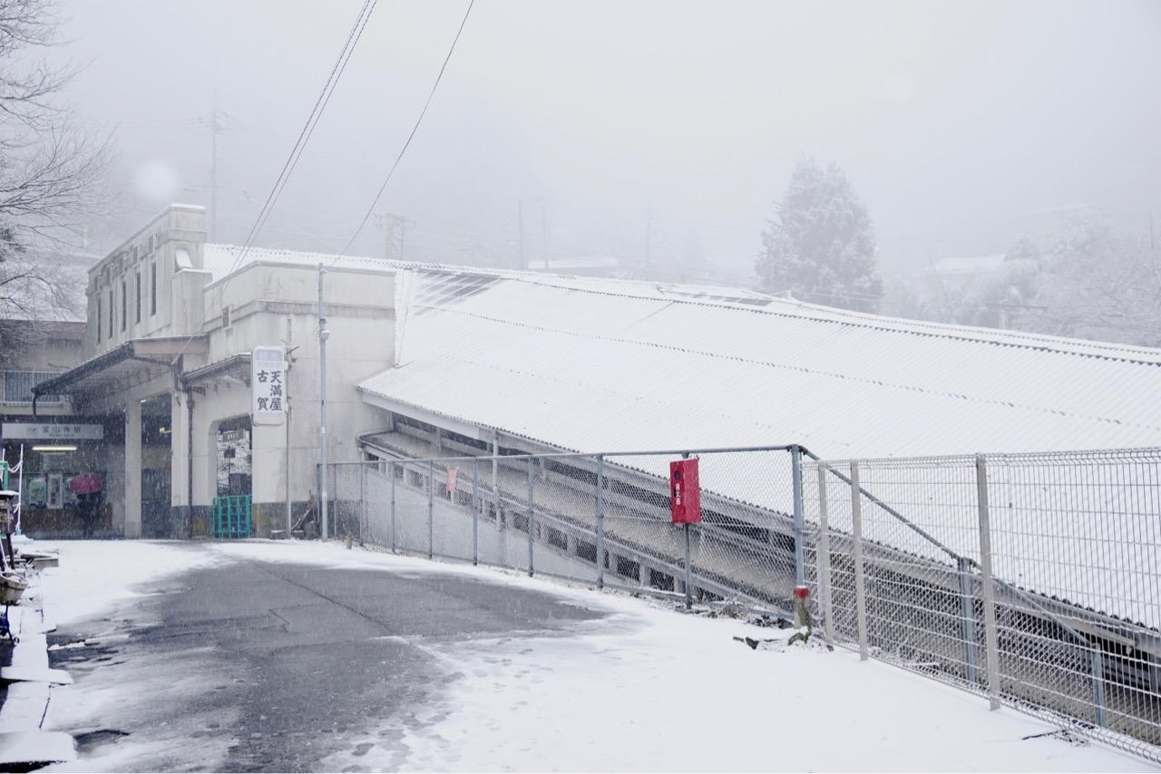 宝山寺駅 滑りそうでドキドキしました。
