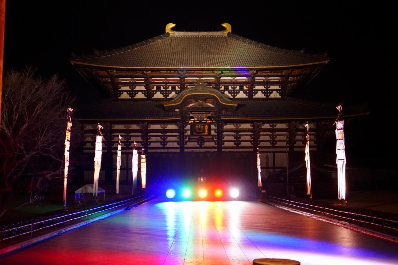 東大寺大仏殿で行われている「森羅万象の祈り」入場することはできませんので外から見ます。