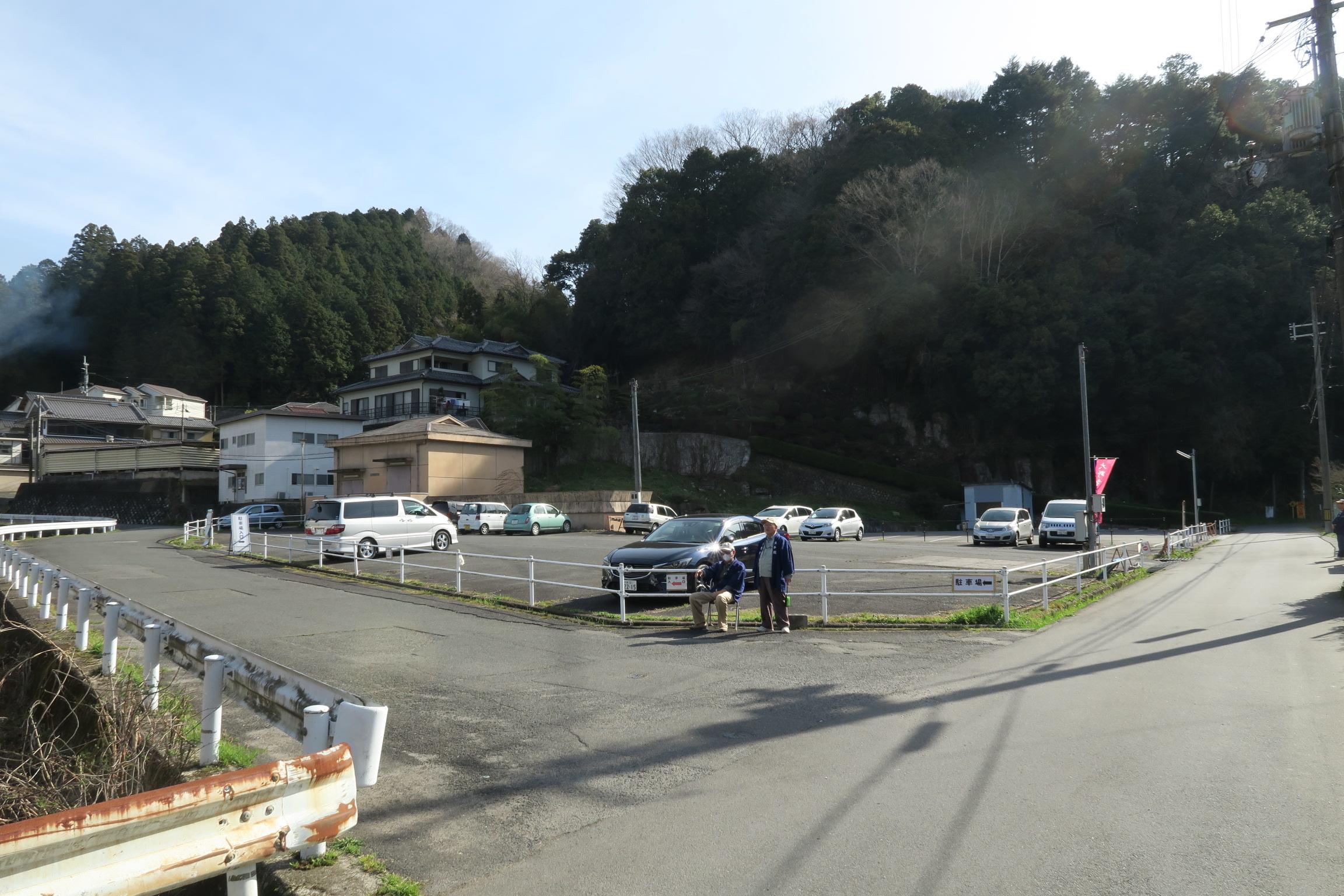 大野寺に近い駐車場です。
