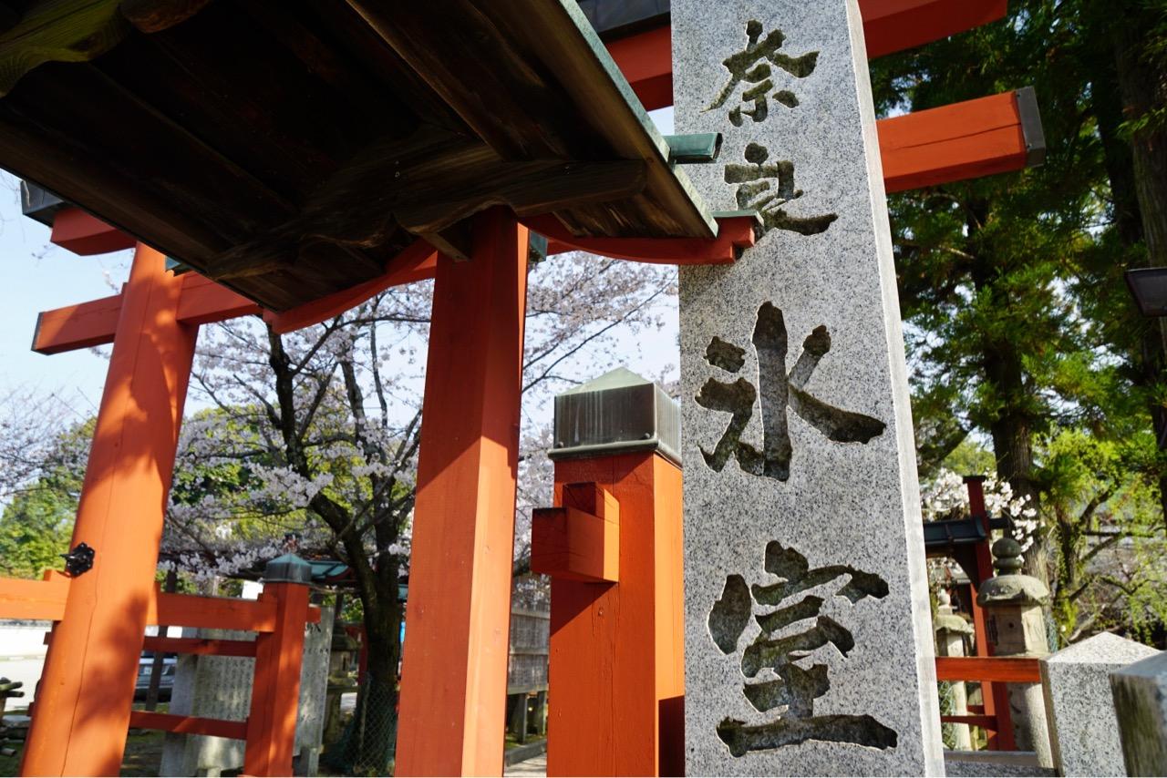 氷室神社は奈良公園の東大寺大仏殿の手前にあります。奈良駅から徒歩15分です。