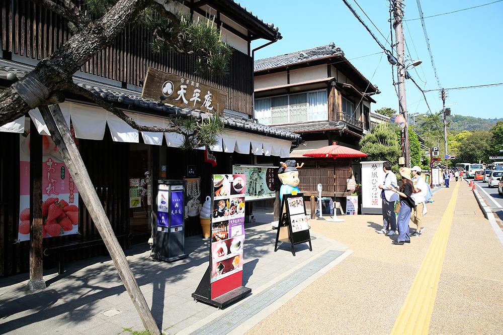 お茶タイムに天平庵のどら焼き~!奈良県庁と同じ通りで、東大寺寄りにあります。