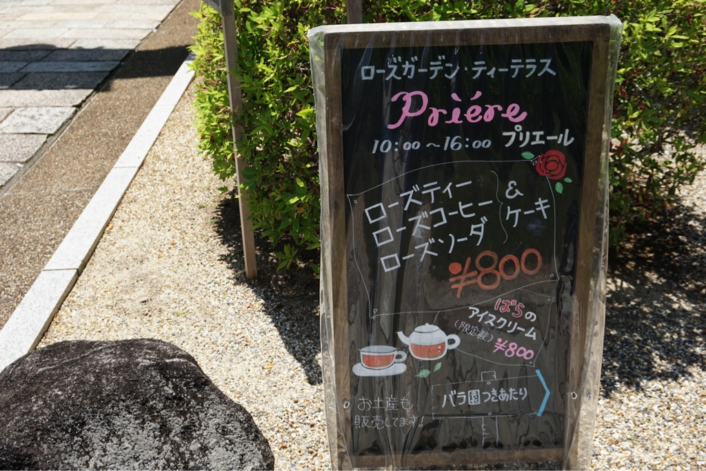 プリエールというカフェも人気です。
