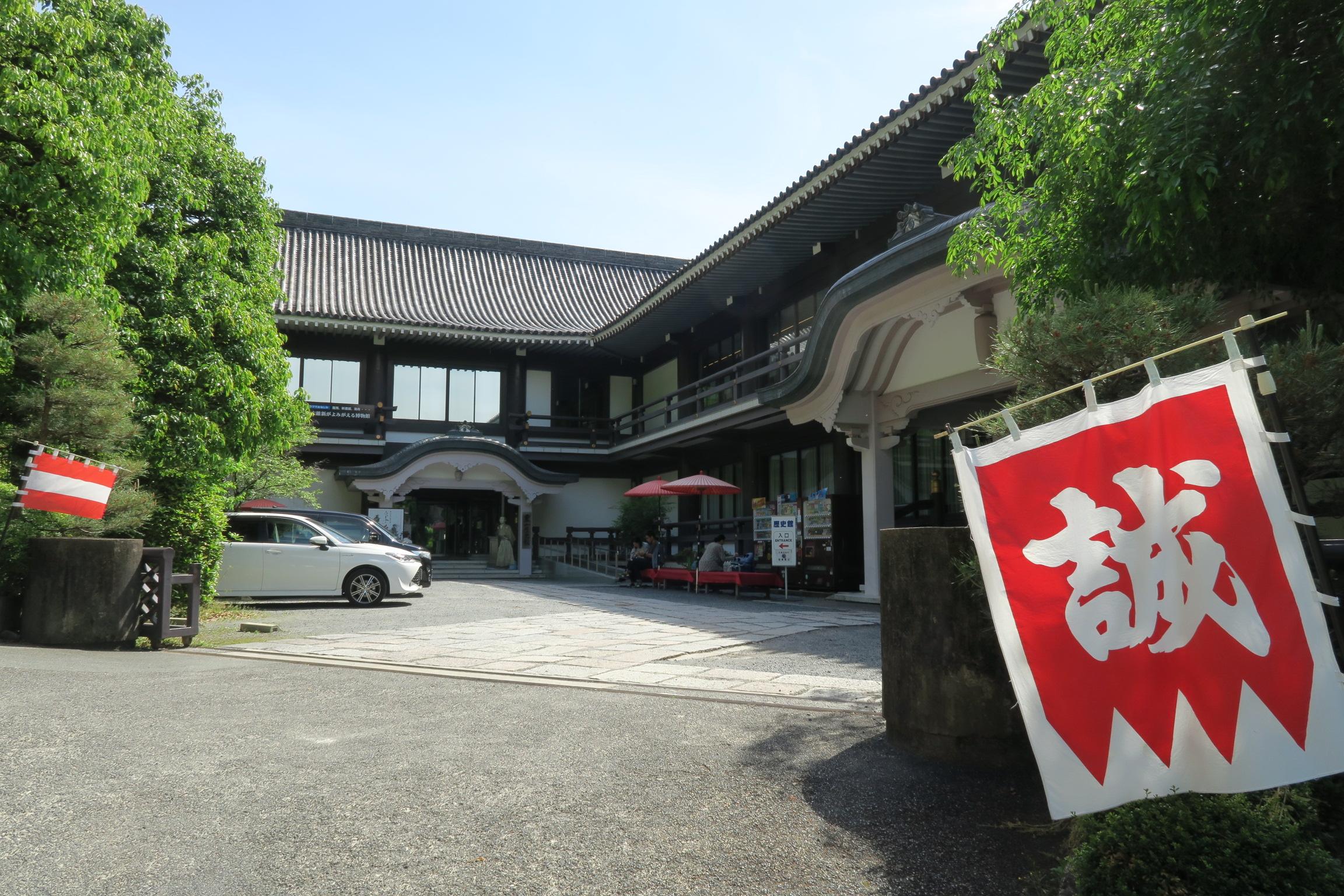 幕末維新ミュージアム「霊山歴史館」。この時代に活躍した志士、大名、天皇等の遺品が展示されています。
