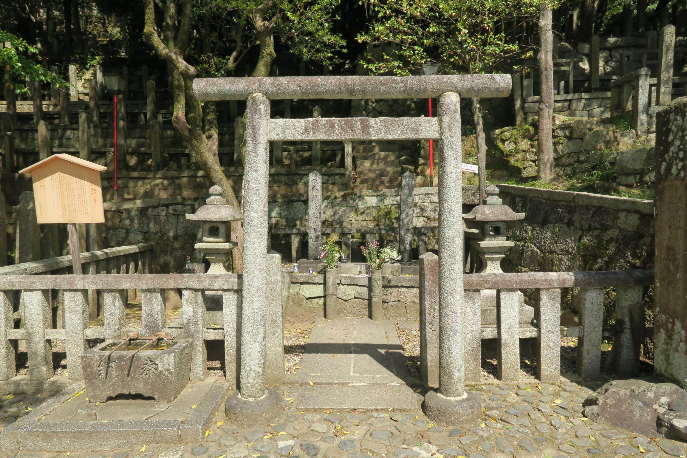 坂本龍馬、中岡慎太郎のお墓。墓前にて手を合わせてきました。