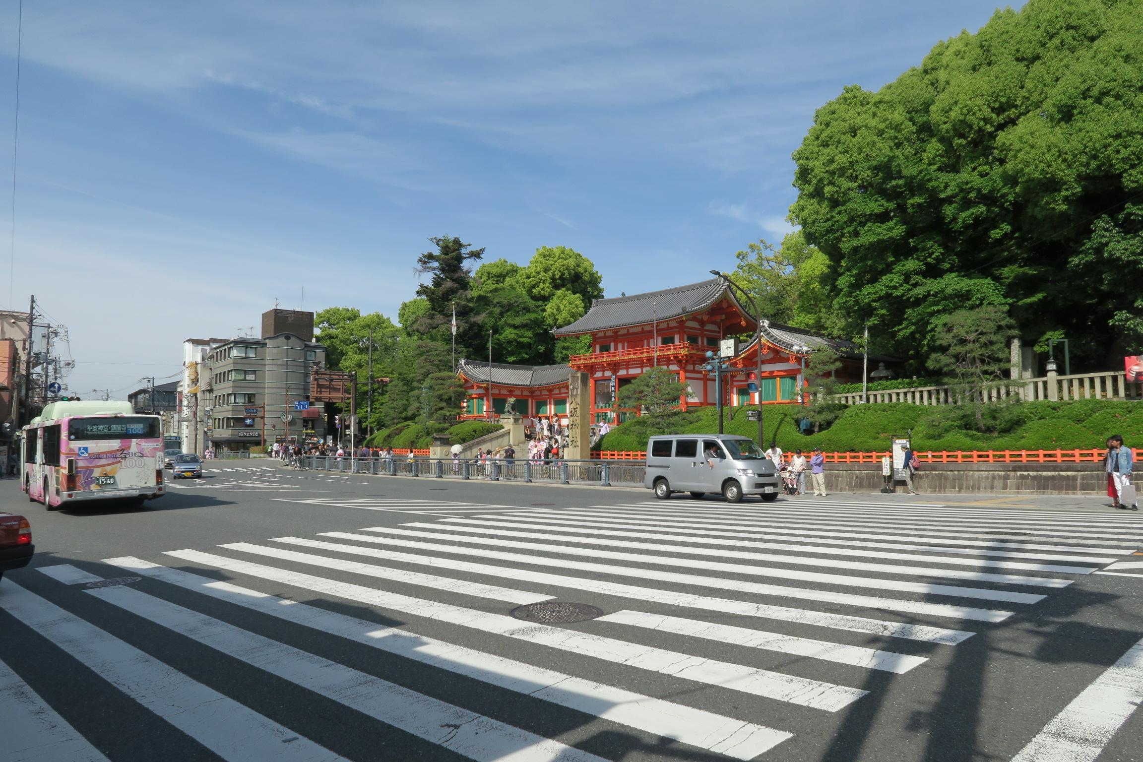 右手に八坂神社が見えてきますので、左に曲がります。