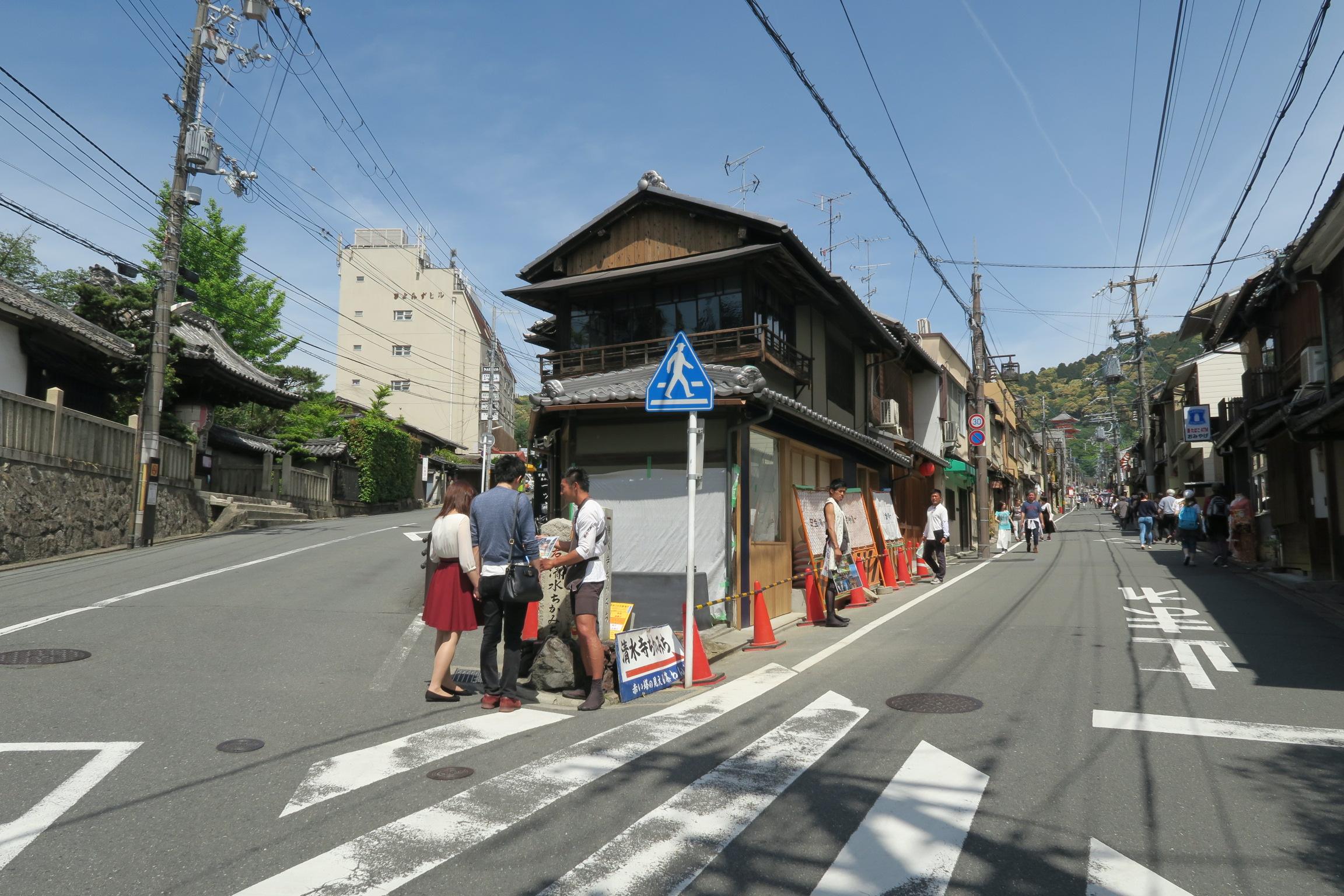 右の奥に見えるのが清水寺の三重塔。どちらからでも行けますが、左側の道を歩きます。
