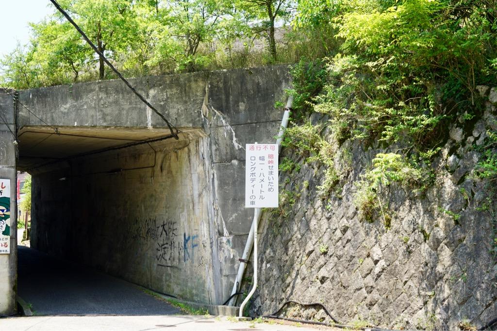 急勾配のトンネル