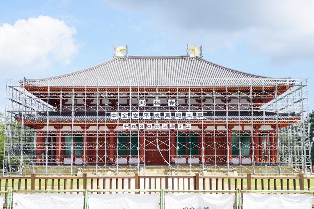 興福寺中金堂。 修復が終わりに近付き姿を現わしました。東大寺大仏殿に似ています。