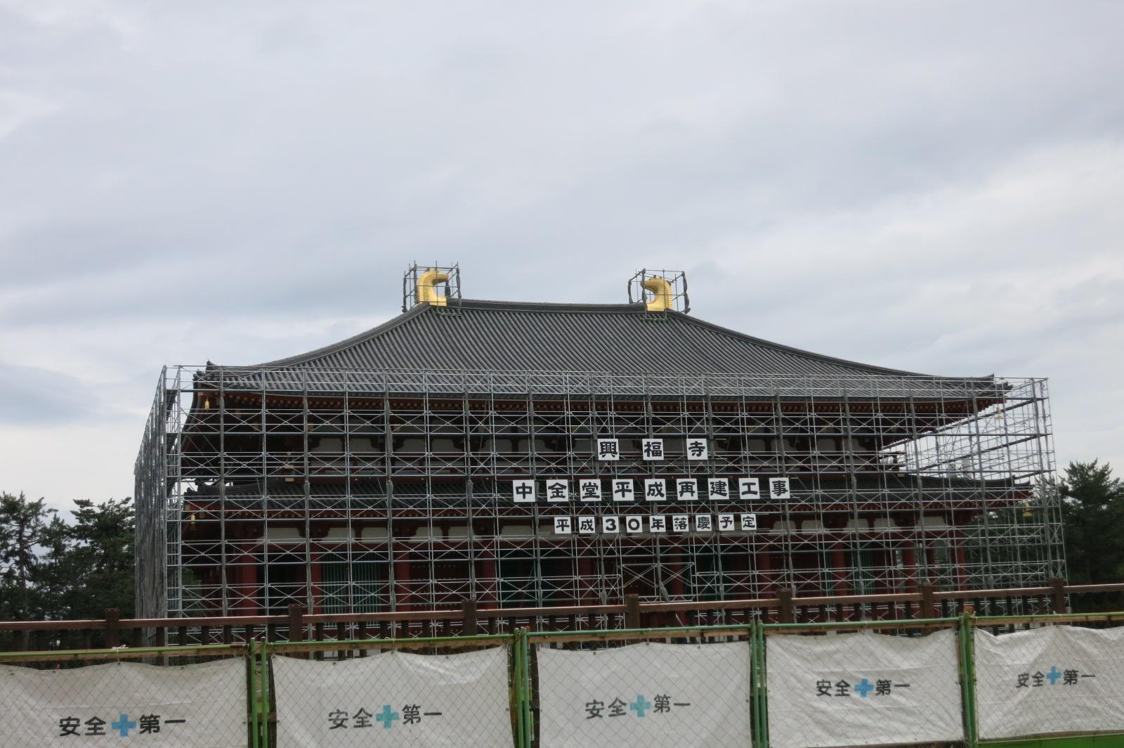 再建工事中の興福寺中金堂。来月の平成30年10月に落慶予定となっています。