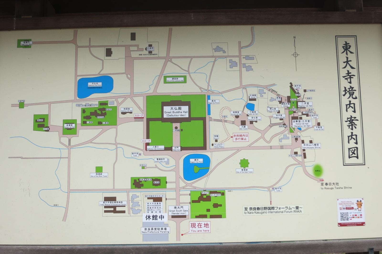 東大寺の境内案内図。本坊は南大門を通り抜けた直ぐ右手にあります。