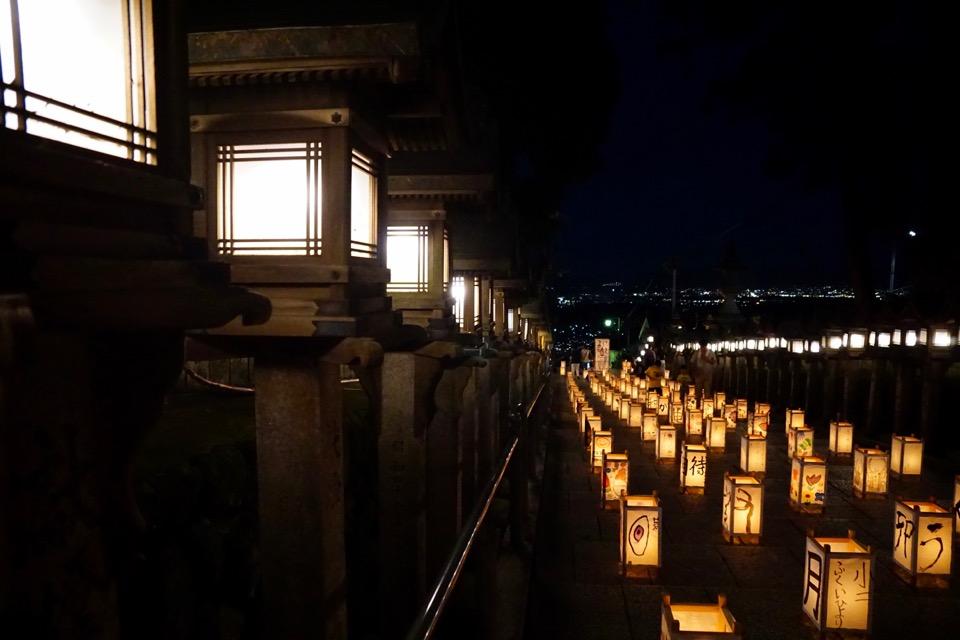 生駒聖天お彼岸万灯会に行ってきました。