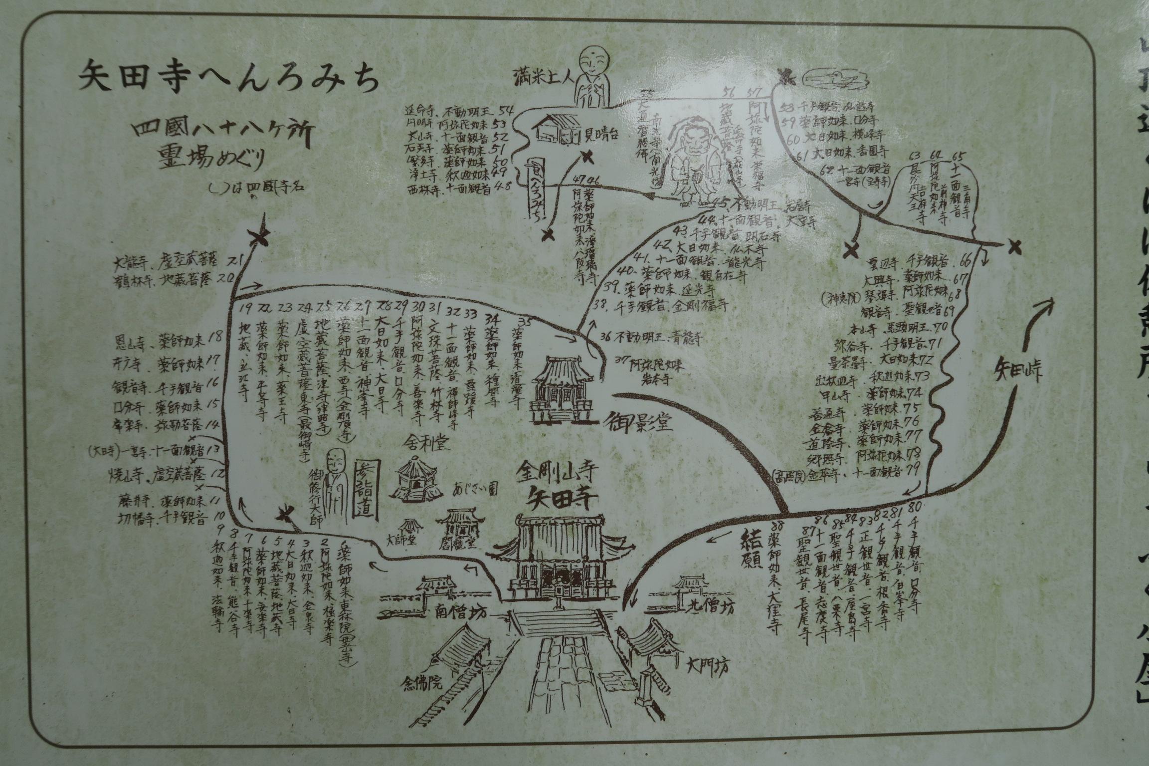 入口には簡単な地図があります。心配な方は、スマホで写メを撮っておくと良いかもしれません。