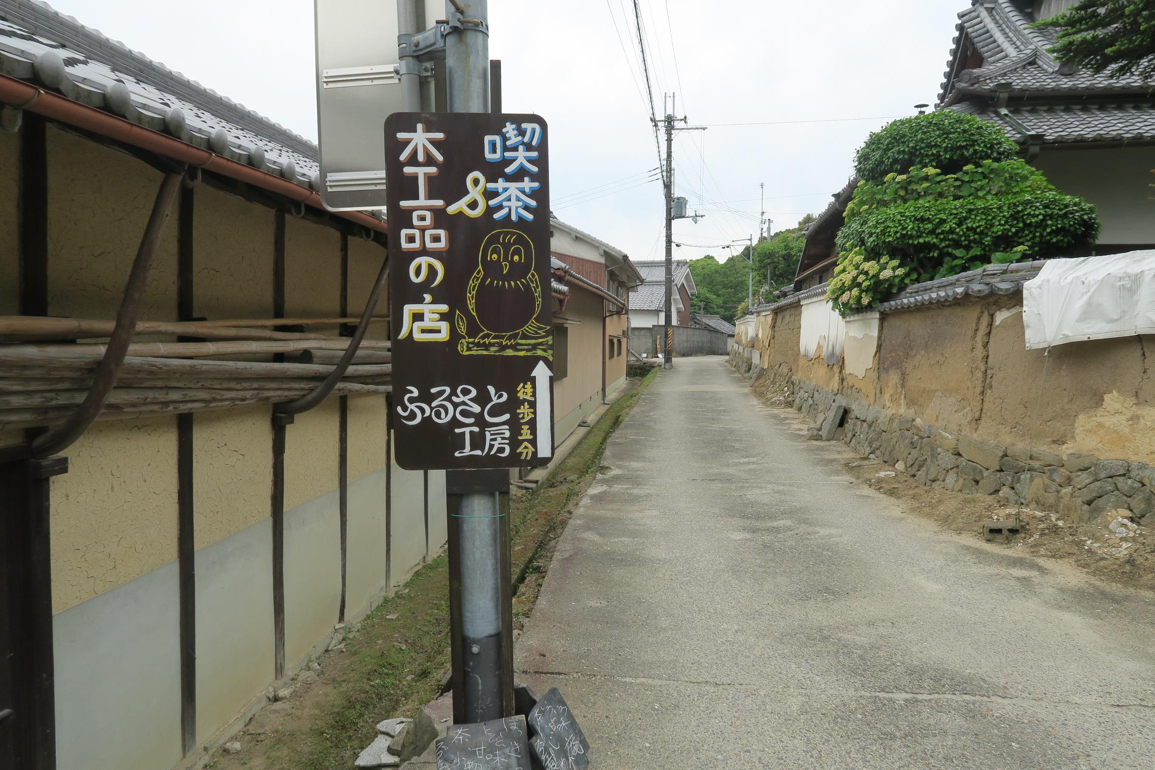 南僧坊横の道に「木工品の店&喫茶」とありました。疲れもあり迷いましたが、寄って正解でした!