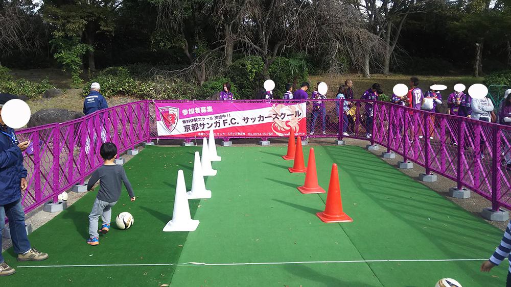 コーンをドリブルしてタイムを競う競技。わおっ、息子も上手!!!がんばれー、未来の日本代表!
