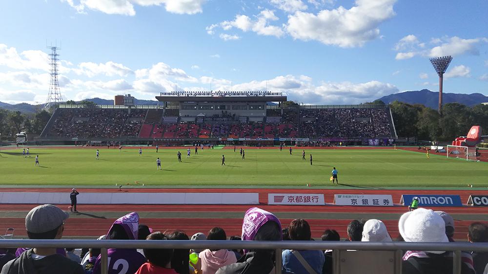 さぁ、キックオフ!!! 結果は・・・0-2で負け。。。また来るから京都頑張ってー。